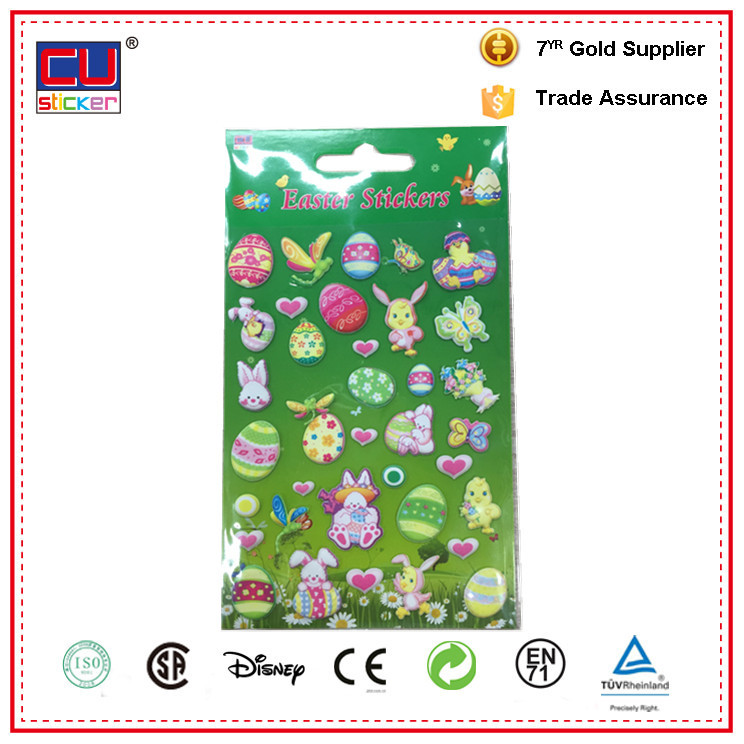 Kids Cute Cartoon 3D Puffy Foam Sticker with Adhesive