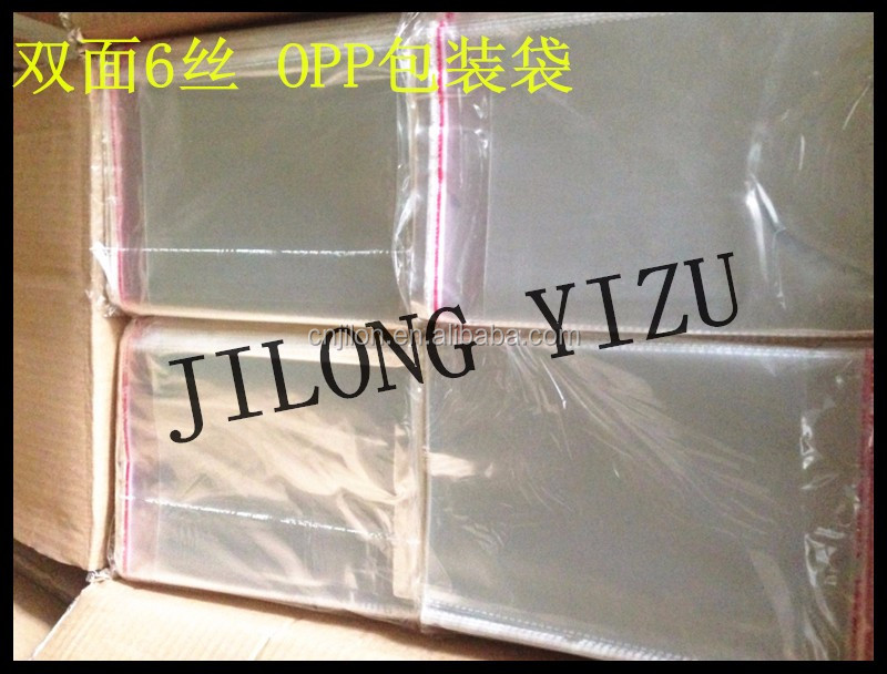 15*23cm DVD Media Disc Storage Self Adhesive Bags