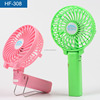 Home Appliances Rechargeable Cooling Fan Electric