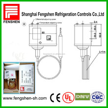 refrigerator thermostat Low Price&Premium quality