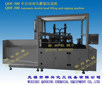 silicone sealant filling machine automatic double head silicone filling machine