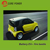 Chinese mini electric car for adult city green battery car