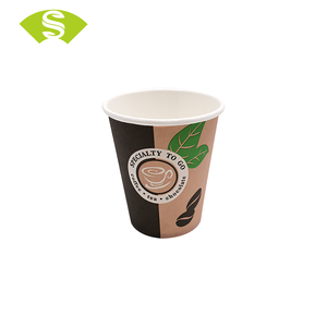 Custom printed double wall paper coffee cups disposable for vending