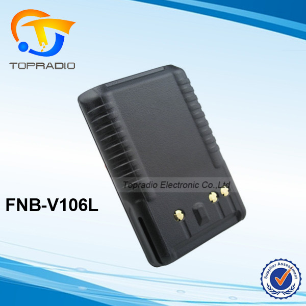2 Way Radio VX228 VX230 VX231 7.2v Battery Pack FNB-V106 FNB V106 FNBV106 1200mAh NI-MH Replacement Battery