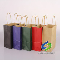 Eco-friendly Plain Kraft Paper Shopping Bag Customizable Paper gift Bag paper bag with handle