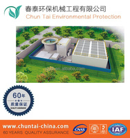 large waste water treatment equipment with chemical