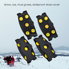 Winter skid resistance silicone crampons safety shoes