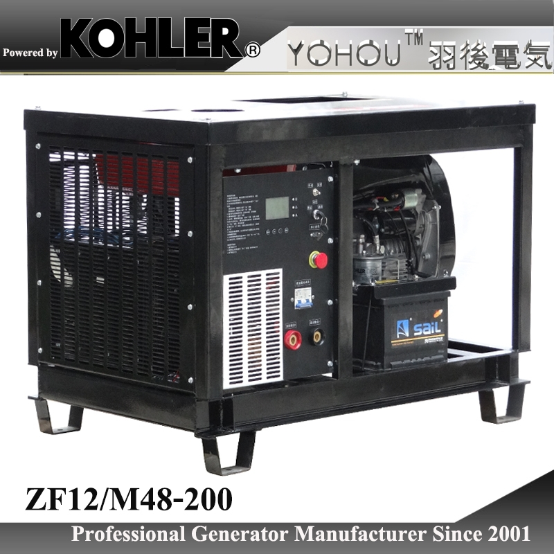 Volvo C90 Price: Pmg Dc Diesel Generator For Telecommunication