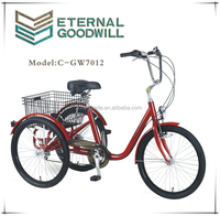2015 hot sale three wheel Six speeds Tricycle GW7012-6S