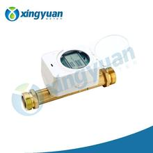 Hot Selling Anti-corrosion RF GPRS IC card prepaid ultrasonic water meter smart