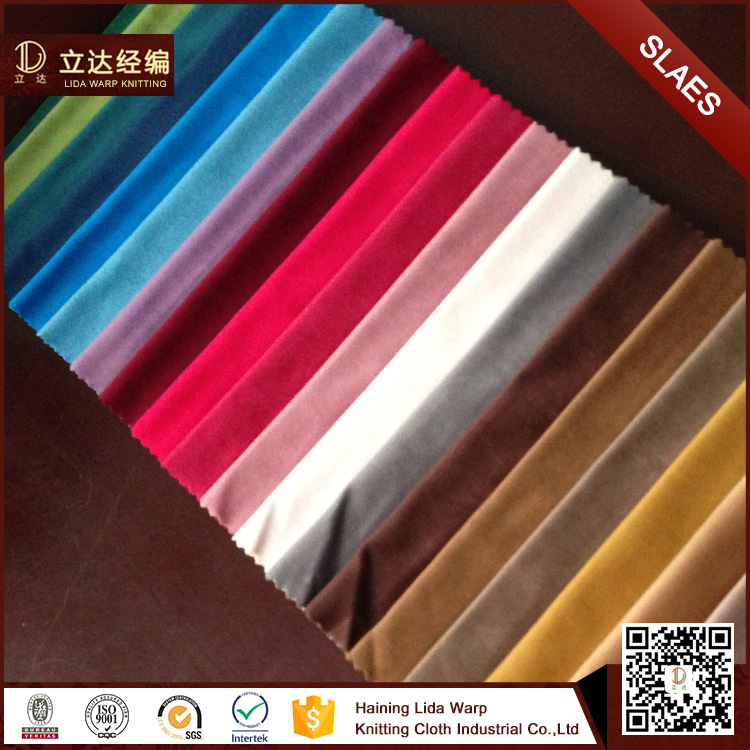 Wholesale super soft velvet sofa fabric