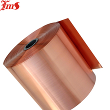 High Temperature Insulation Household Roll Copper Foil