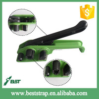 BST Hand Movement 9--19mm Strapping Tensioners/ Tool Replace Strap Sealers