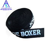 Fashionable new design custom Jacquard elastic band for clothes