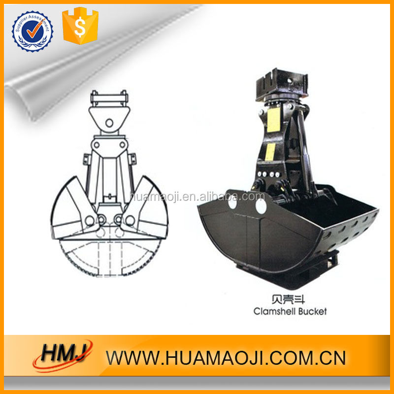 Mud and Sand Digging Clamshell Grab Bucket 5T to 40Ton 360 degree Rotation