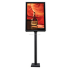 display stand light box,LED photo frames designs with aluminium billboard, poster pole