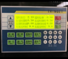 XP2-18R XINJE/THINGET Microcomputer/PLC for PET Blow Molding Machine