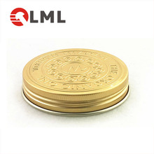 OEM ODM Cheap Metal Can Lid, Canning Lids Wholesale, Printed Metal Cream Jar Lid Factory