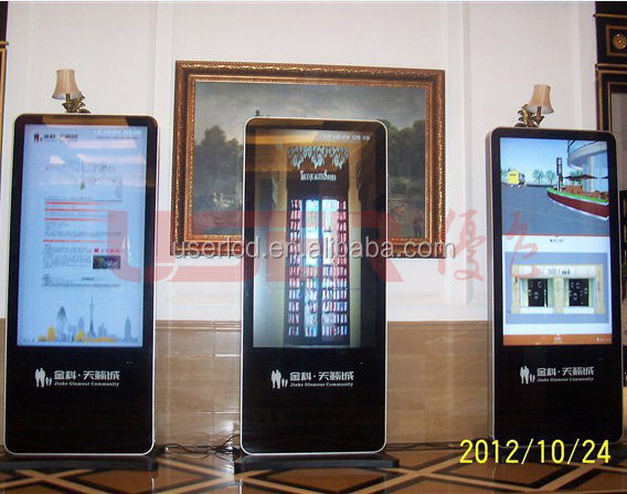 Promotion menu board mps digital player memory card remote control