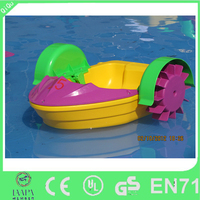 Cheap water park plastic paddle boat for sale