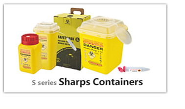 Wall Mount sharps disposal container