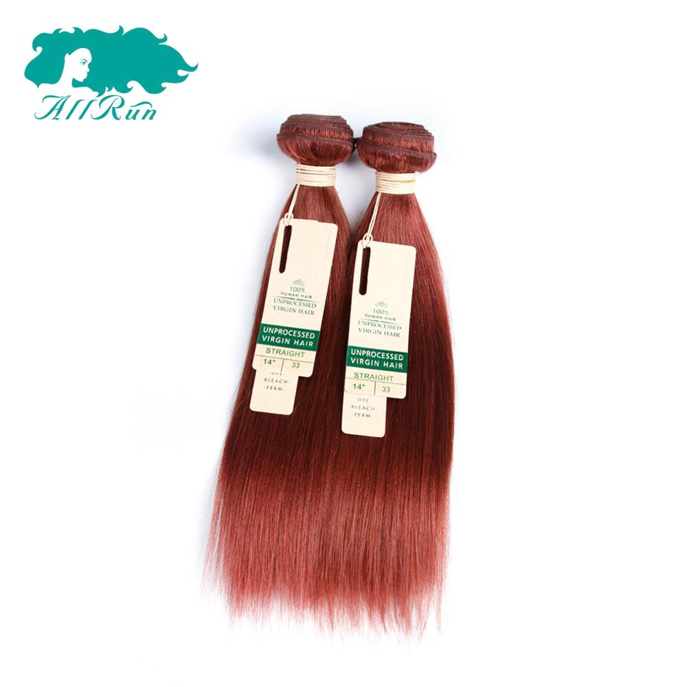 Brazilian Hair Synthetic Hair Extensions Expression Hair Color 33