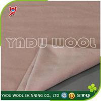 YD-15-015 serge wool twill fabric, synthetic wool fabrics, polyester wool worsted fabric