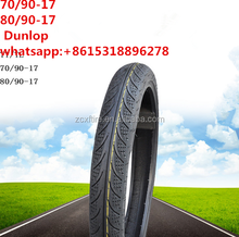 china dunlop tubeless motorcycle tyres tire 80/90-17 90/90-17 100/90-17