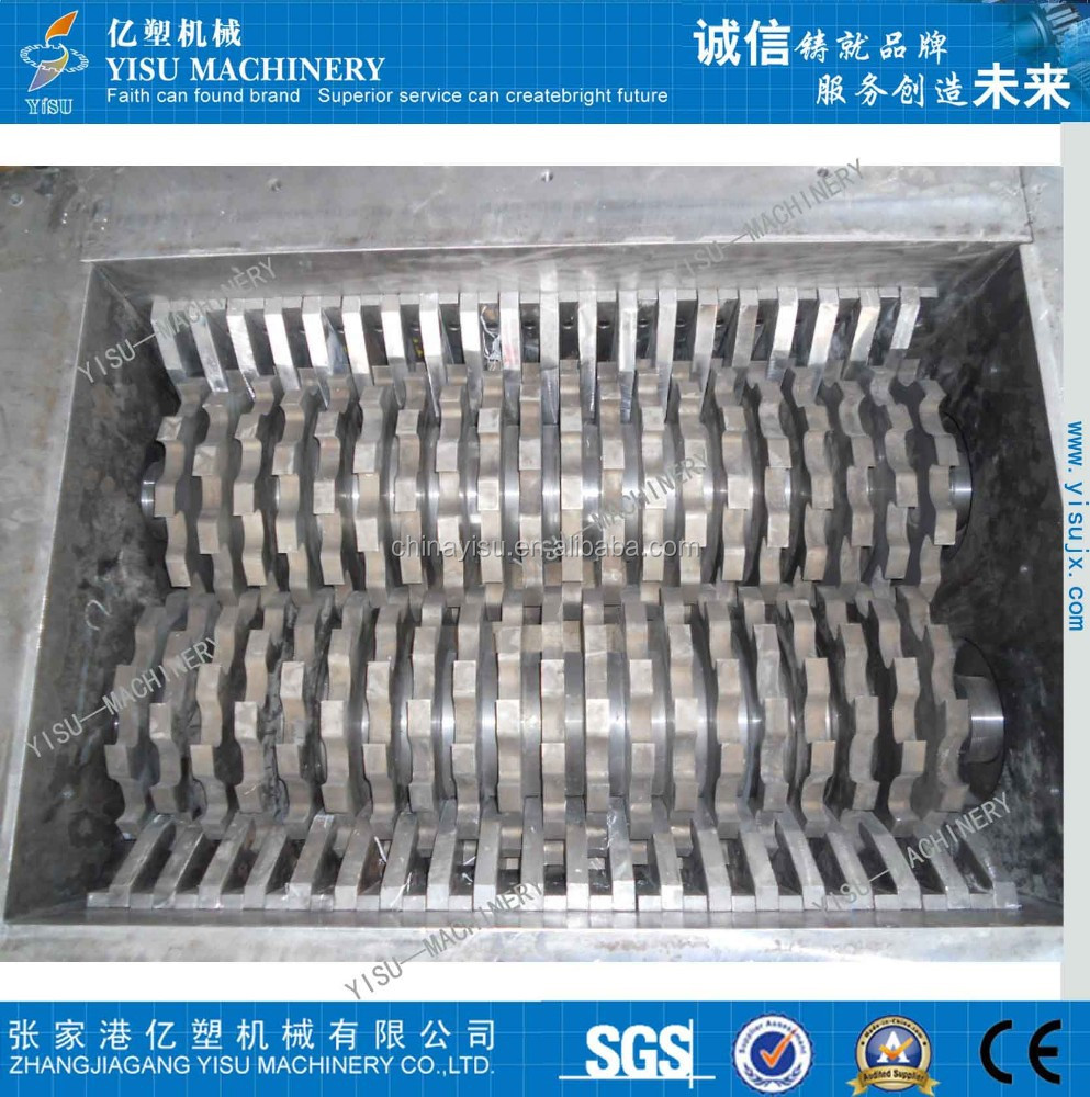 aluminum cans shredder/double shaft crushing machine
