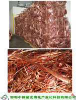 Copper Wire Type cheap copper scrap
