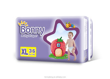 Wholesale Pamper Disposable Baby Diapers Manufacturer in China