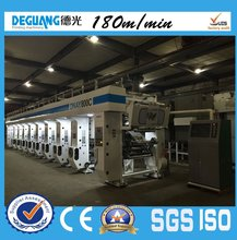High Speed Automatic Register7 color Rotogravure Printing Machine