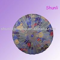 Chinese Decoration Wedding Umbrella