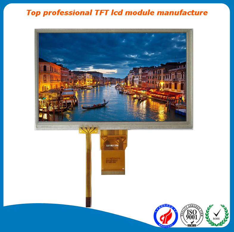 30 pin 7inch tft lcd display with mipi interface