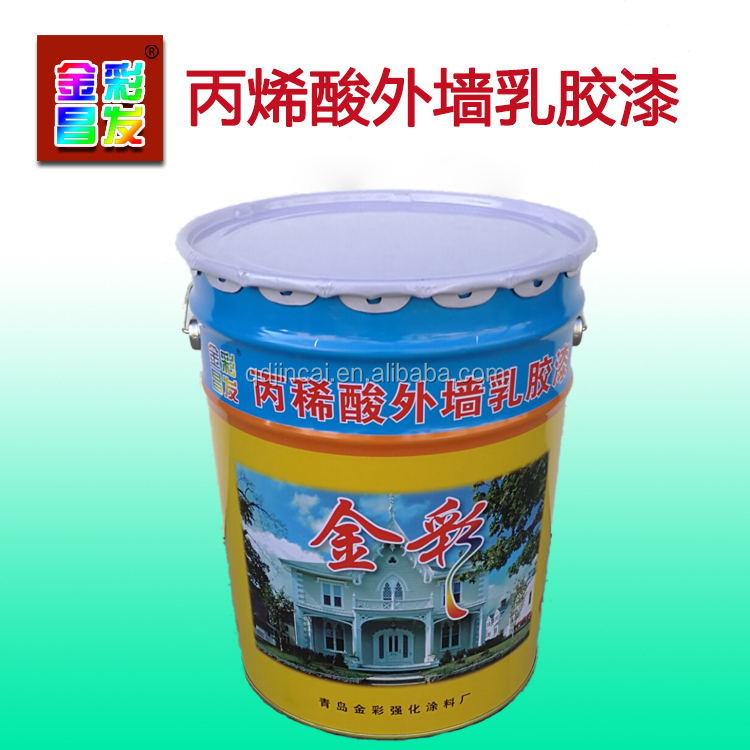 China selling well outside wall coating