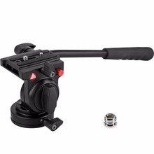KH-6750 Photography Video Fluid Drag Hydraulic Tripod Head Aluminum Alloy Hand grip for Canon Nikon DSLR Cameras Load up to 5kg
