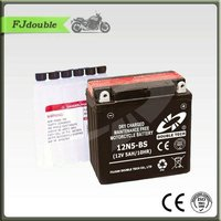 Dry Charged MF Sealed Lead Acid Rechargeable Motorcycle Battery 12N5-BS(12V 5AH)