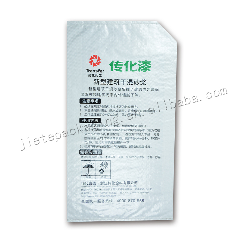 Moisture proof bopp laminated white pp valve bag for building sand, putty, cement, mortar