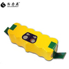 hot sale nimh sc battery,14.4v nimh battery pack with MSDS RoSH For Roomba