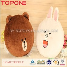 Fashion Design Cute Head LINE Plush Emoji Embroidered Pillows