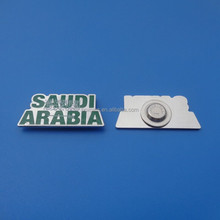 New Saudi Arabia Lapel Pin Collar Pin Brooch for National Day Gifts
