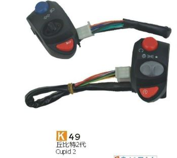 motorcycle handle switch (Cupid 2)