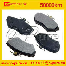 car parts for SEAT