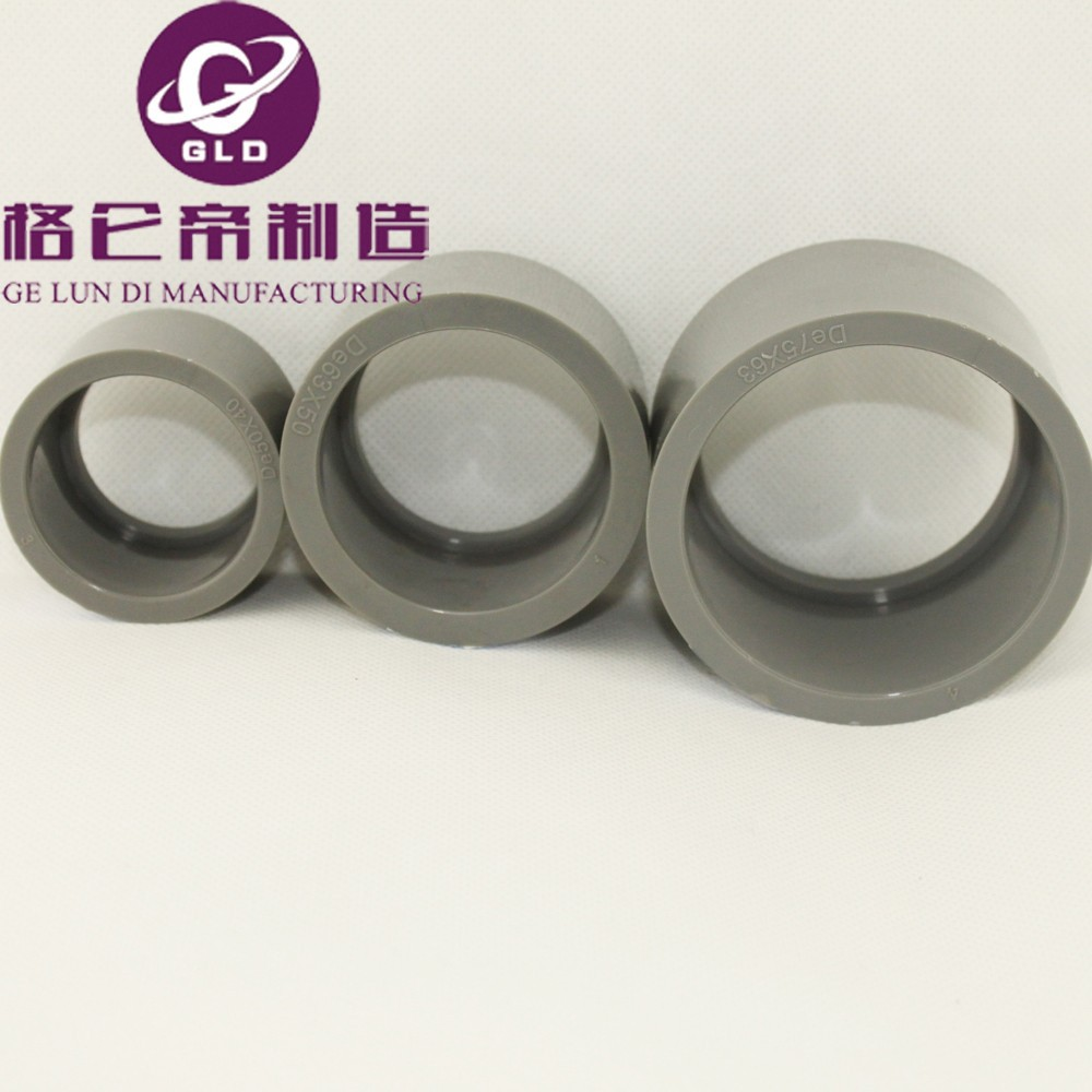 Plastic Pipe Joint / PVC Pipe Joint Fittings for Water Supply DIN Standard