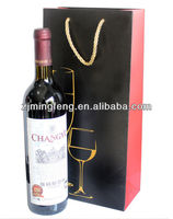 gold lamination wine paper gift bag