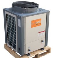 7-90KW High-Tech air to water heat pump for School and hospital