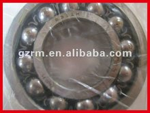 High Quality NSK Self-aligning Ball Bearing 2311