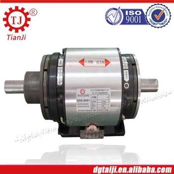 The clucth and brake assemble, incorporates clutch brake