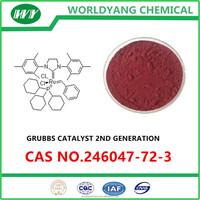 Grubbs Catalyst 2nd Generation CAS NO.246047-72-3