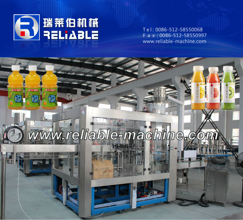 commercial juice machine for sale
